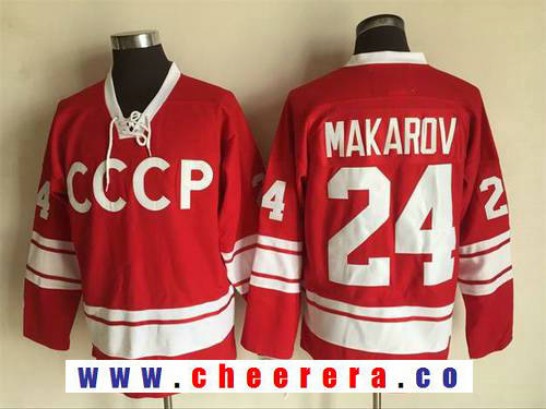Men's 1980 Olympics RUSSIA CCCP #24 Sergei Makarov Red Throwback Stitched Vintage Ice Hockey Jersey